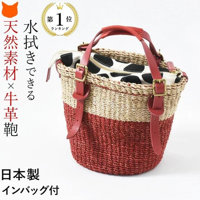 かごバッグ カゴバッグ 籠バッグ ショルダー おしゃれ レザー 本革 ブランド 日本製 巾着 大きめ