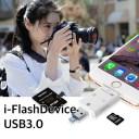 【送料無料】 i-Flash Device micro USB3.0 マルチ カード リーダー SD メモリー コンパクト iPhone android Xperia Mac