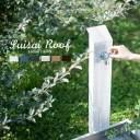 【nido ニド】SUISAI スイサイ ルーフ 本体+パネル立水栓 水栓柱 ガーデン 庭 水道 エクステリア【RCP】
