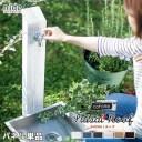 【nido ニド】SUISAI スイサイ ルーフ パネル単品立水栓 水栓柱 ガーデン 庭 水道 エクステリア【RCP】