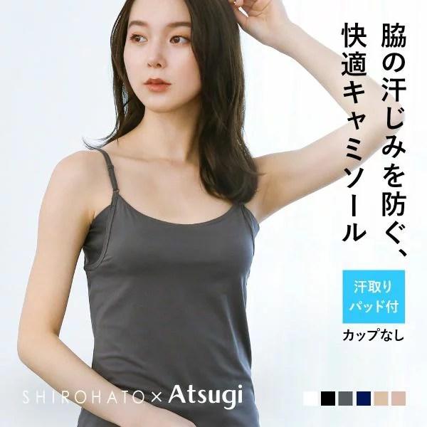 【メール便(10)】 (アツギ)ATSUGI (アイスドール)ice doll×SHIROHATO