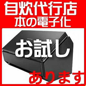 【書籍自炊マニュアル】1,089冊の本・雑誌 ...