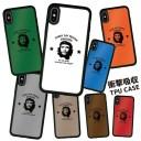耐衝撃 iPhoneケース スマホケース 携帯ケース 携帯カバー ハードケース スマホカバーケース ……