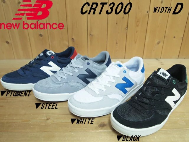 ♪New Balance CRT300 GB(PIGMENT)・GC(STEEL)・GD(WHITE