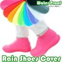 レインシューズカバー Rain Shoes Cover 防水 靴 カバー カジュアル 滑り止め シリコン 男女 おしゃれ /AN