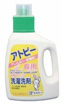 コーセー エルミーアトピー衣類洗剤1.2L【02P06Aug16】