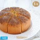 ポイント20倍 シードケーキ 〜ブリティッシュカステラ〜 5号サイズ 直径約15cm TRADITIONAL SEED CAKE