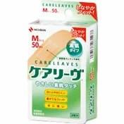 【30個セット】【送料無料】ケアリーヴ CL50M(50枚入)×30個セット 【正規品】 (ケアリー