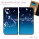 スマホケース 手帳型 全機種対応 ベルトなし MUSIC 携帯ケース db30403_01 音楽 楽器 音符 ピ……