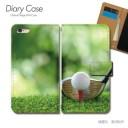 スマホケース 手帳型 全機種対応 スポーツ 携帯ケース d033402_02 ゴルフ GOLF 芝生 グリーン ……