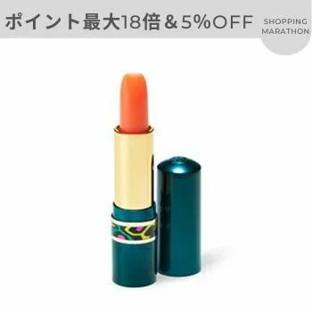 【7/19-26P19倍&5%OFFクーポン】資生堂 シフォネット リップスチック 1(元祖!落ちな