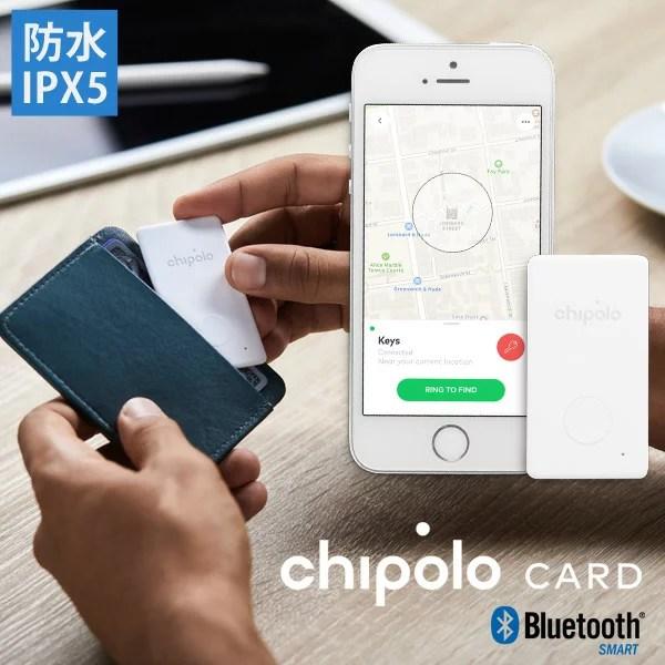 Chipolo CARD チポロカード 防水 Bluetoo