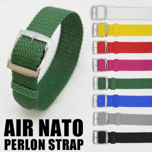 腕時計 替えベルト 替えバンド パーロンストラップ ナイロン 耐水 AIR NATO PERLON STRAP 全8色 16mm/18mm/...