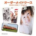 オーダーメイド スマホケース 写真 iPhone SE ケース iPhone11 スマホケース 全機種対応 iPhon……