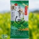 有機釜炒り茶 上級 100g×5袋 (宮崎県 宮崎茶房) 有機JAS無農薬茶葉使用 産地直送