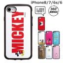 iPhone8 ケース IJOY アイジョイ ディズニー Disney 耐衝撃 衝撃吸収 スマホケース かわいい ……