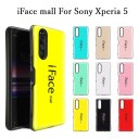 iFace mall ケース Xperia 5 ケース iFacemall Xperia5 ケース エクスペリア 5ケース エクスペ……