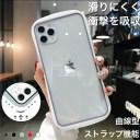 iPhone12 Pro Max ケース おしゃれ iPhone12 mini カバー 耐衝撃 ストラップ機能 iPhone11 Pro……