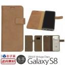 Galaxy S8 ケース 手帳型 レザー ZENUS Vi