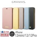 スマホケース iPhone12 / iPhone12 mini / iPhone12 Pro ケース レザー 手帳型ケース GRAMAS ……