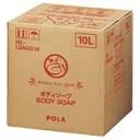 【送料無料】ポーラ aroma ess.gold[アロマエッセゴールド]ボディソープ(10L)