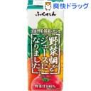 ふくれん 野菜畑からジュースになりました。(200mL*24本入)【ふくれん】【送料無料】