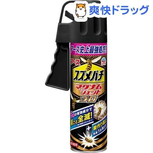 スズメバチ マグナム ジェット プロ(550mL)【ハチアブジェット】