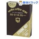 デリー カシミールカレー 極辛(350g)