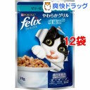 フィリックス やわらかグリル 成猫用 ゼリー仕立て ツナ(70g*12コセット)【d_fel】【フィリックス】