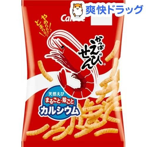 かっぱえびせん(90g)