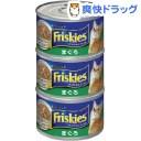 フリスキー トール缶 青まぐろ(155g*3コ入)【フリスキー(Friskies)】[キャットフード ウェット 缶詰]