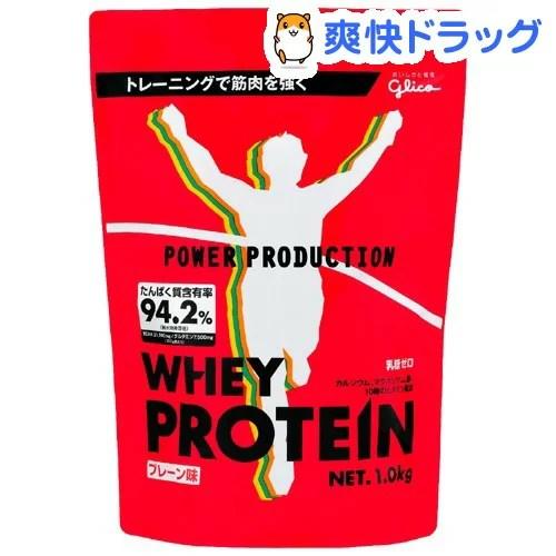 パワープロダクション ホエイプロテイン(1kg)【HLS_DU】 /【パワープロダクション】[プロテイン 顆粒・粉末タイプ]【送料無料】