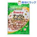 【訳あり】東洋ナッツ食品 グリーン ナッツ&クラッカー(190g)【TON'S】