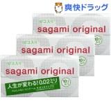 Bao cao su Nhật Sagami