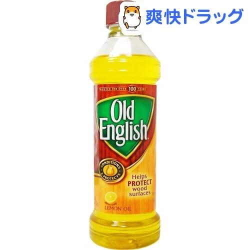 オールドイングリッシュ レモンオイル(473mL)[ワックス]