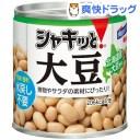 シャキッと大豆(120g)