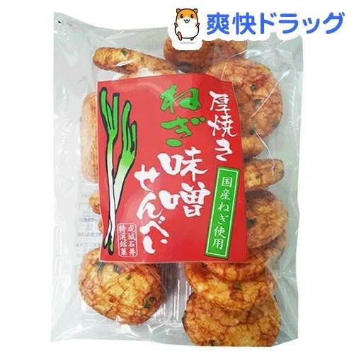 成城石井 厚焼きねぎ味噌せんべい(130g)