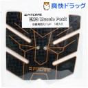 EMS マッスルパック 交換用替えパッド(1枚入)