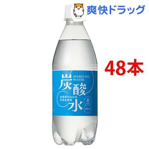 国産 天然水仕込みの炭酸水 ナチュラル(500mL*48本入)[炭酸水 500ml 国産 強炭...