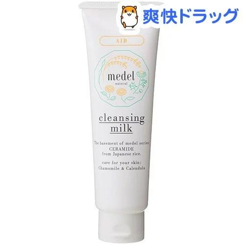 メデル ナチュラル クレンジングミルク カモミールブレンドアロマ(130g)【メ