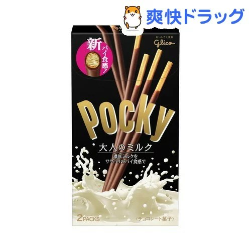ポッキー 大人のミルク(36g*2袋入)【ポッキー】[お菓子]