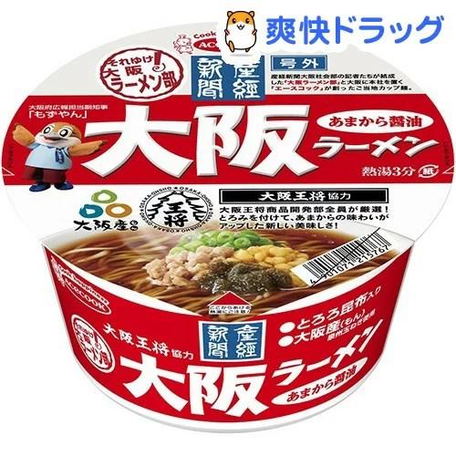 産経新聞 大阪ラーメン あまから醤油(1コ入)