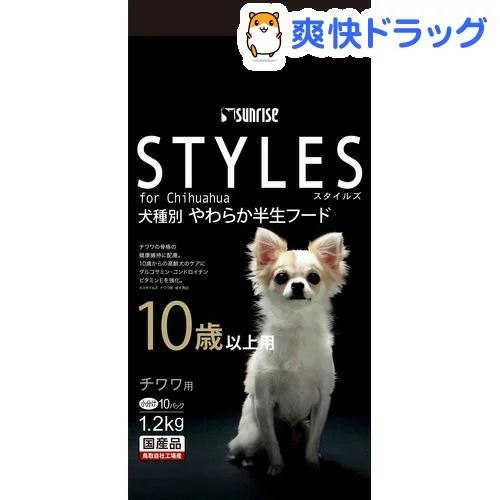 スタイルズ チワワ用 10歳以上用(120g*10パック)【スタイルズ(STYLES)】
