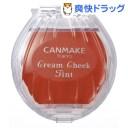 キャンメイク(CANMAKE) クリームチーク ティント 01 フレッシュポップメロン(1.9g)【キャンメイク(CANMAKE)】