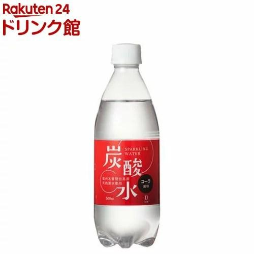 【訳あり】国産 天然水仕込みの炭酸水 コーラ(500ml*24本)【友桝飲料】