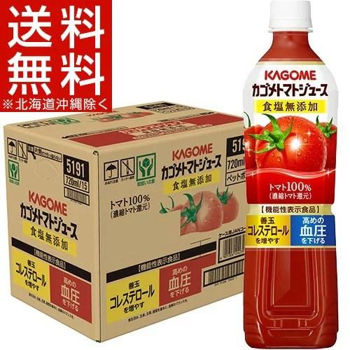 いつ飲む トマトジュース