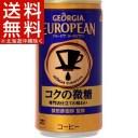 ジョージア ヨーロピアン コクの微糖(185g*30本入)【ジョージア】【送料無料(北海道、沖縄を除く)】