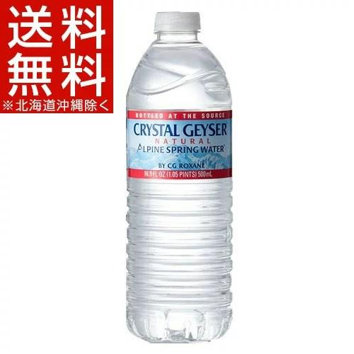 「クリスタルガイザー(500mL*48本入)【クリスタルガイザー(Crystal Geyser)】[ミネラルウォーター 500ml 48本 水 ケース]【送料無料...」を楽天で購入