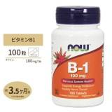 ビタミンB-1 (チアミン