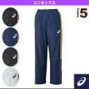 【バスケットボール ウェア(メンズ/ユニ) アシックス】ウオームアップパンツ/ユニセックス(XBT261)